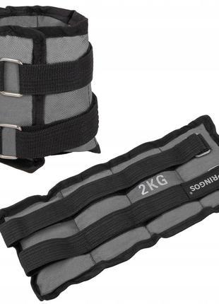 Утяжелители-манжеты для ног и рук springos 2x2 кг skl41-283266