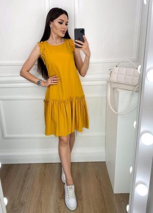 Женское летнее платье трапеция