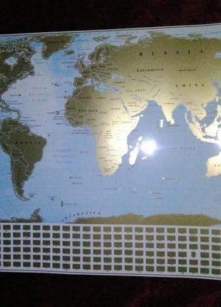Скретч карта мира возможен обмен