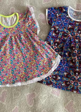 Набор платье