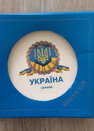 """Сувенирная тарелка """" україна """""""