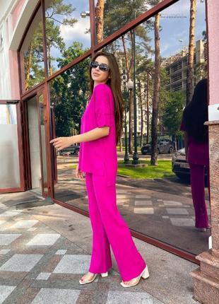 Костюм двойка прогулочный кофта штаны клёш трубы малиновый розовый майка турция пряжа