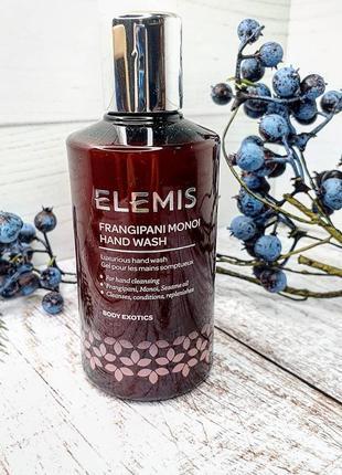 Мыло для рук elemis