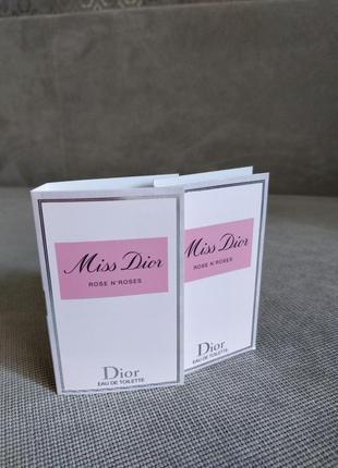 Muss dior rose n'roses