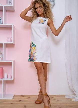Купить платье с принтом цвет молочный недорого