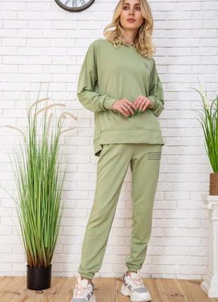 Спортивный костюм оливкового цвета по самой низкой цене