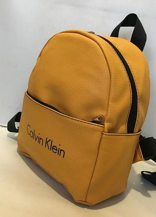 Качественный женский рюкзак на ремнях