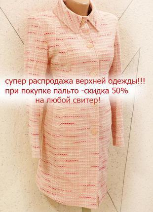 Бесплатная доставка стильное нежное фирменное пальто размер м