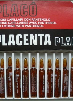Капсулы для укрепления и ускорения роста волос, лосьон для волос parisienne italia