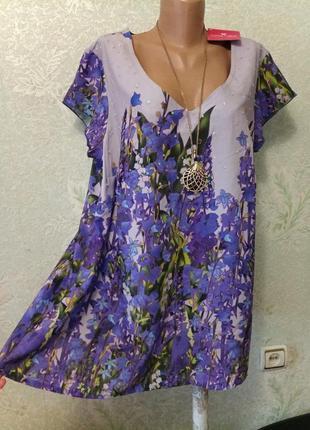 Шикарная нарядная яркая легенькая туника футболка блуза