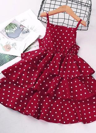 Красивое платье 🔥🔥🔥