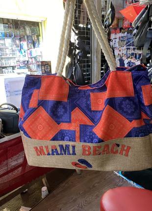 Сумка пляжна ціна 300грн