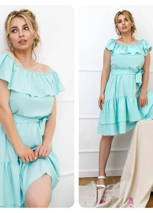 Платье женское мятное