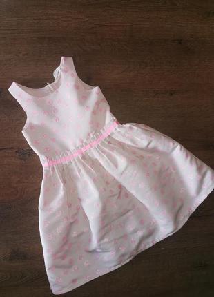 Платье нежняшка