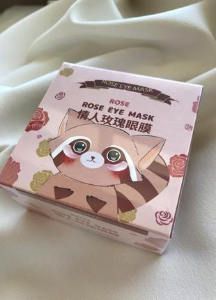 🌹гідрогелеві патчі під очі c екстрактом квітів троянди sersanlove rose eye mask
