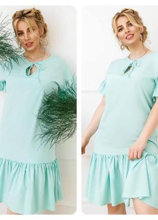 Платье мятное женское