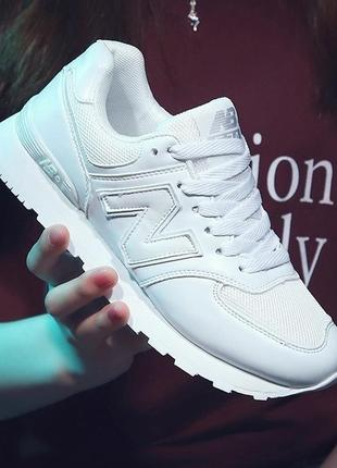 New balance 574 mega кроссовки новые женские мужские кросівки жіночі чоловічі