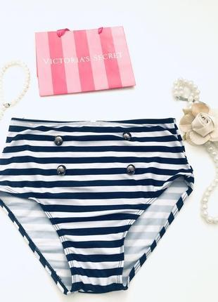 Низ купальника купальные трусы модные высокие морячка полоса в полоску стильные трендовые