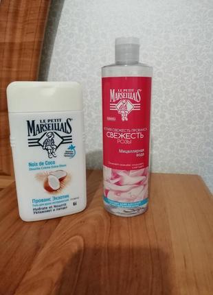 🔥гель для душа + мицелярная вода la petit marseillais