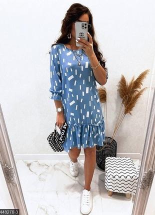 Нежное софт платье)))качество)))