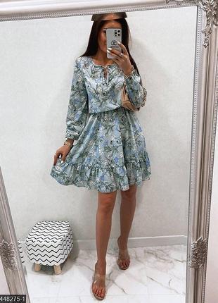 Нежное платье софт)))