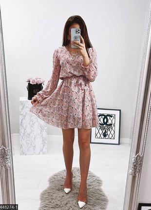Изумительное нежное платье)))