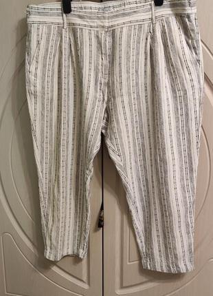 Укороченные летние брюки штаны лен р. 56-58