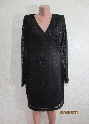 Вечернее гипюровое платье/вечірня сукня