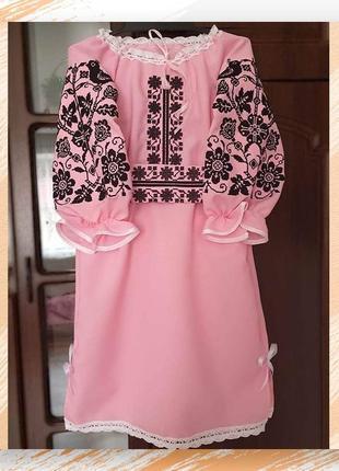 Ніжна сукня-вишиванка на 3-12р
