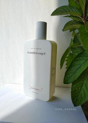 2787 perfumes wandervogel (распив)
