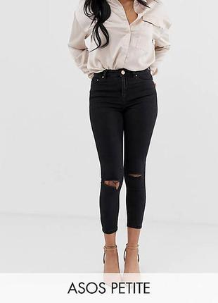 Базовые скини джинсы с рваностями   asos