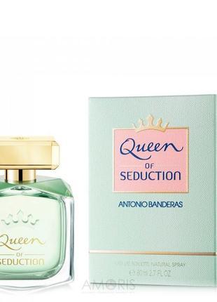 Antonio banderas queen of seductio