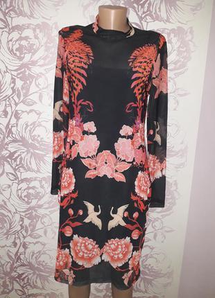 Платье с цветами и журавлями river island