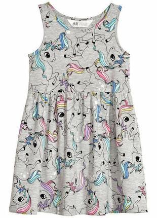 Платье сарафан с единорогами h&m 2-4г