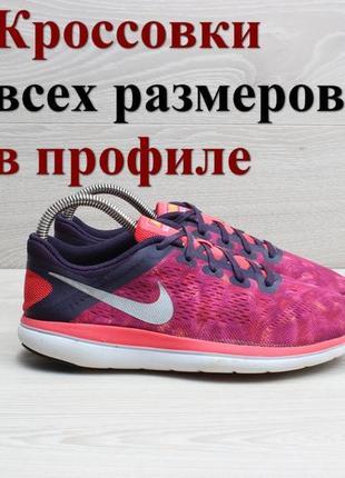 Женские спортивные кроссовки nike оригинал, размер 38