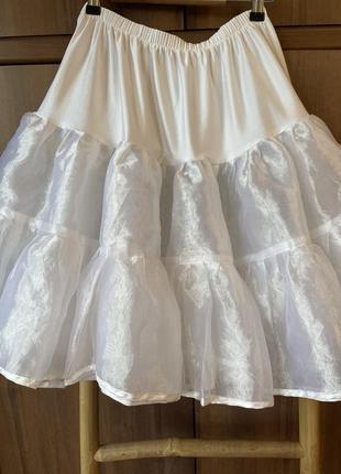Пышный подъюбник белая юбка