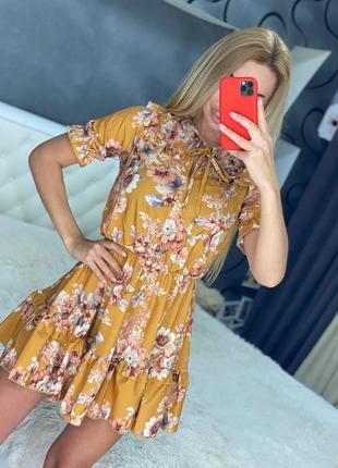 Платье цветочное горчица горчичное с рюшами софт