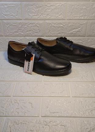 Летние туфли с перфорацией. натуральная кожа