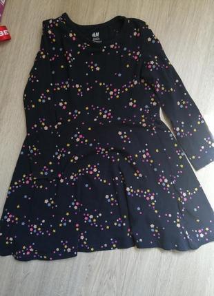 Яркое стильное платье на девочку 2-4 лет, h&m