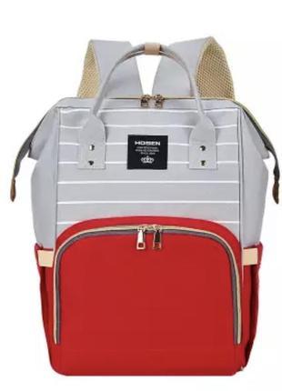 Рюкзак -сумка. цвета в наличии