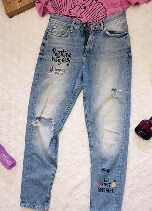Стильные джинсы, mom , летние джинсы