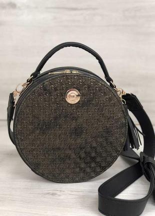 Молодежная женская круглая сумка aliri-323-05 черная с золотистой вставкой