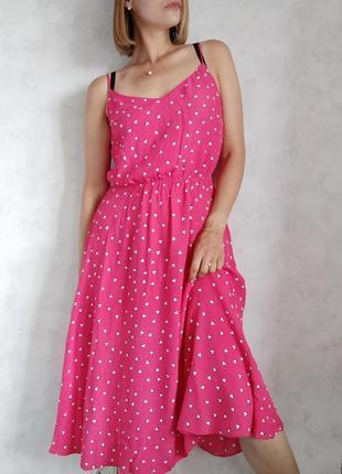 Сарафан платье new look