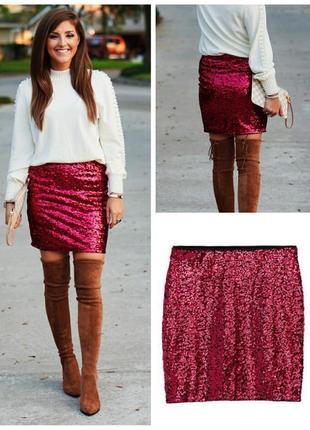 Шикарная юбка спідниця в пайетках от h&m