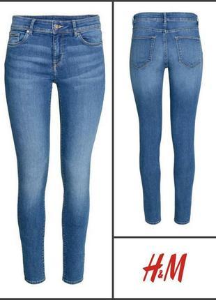 Синие джинсы супер скинни джинсы скіні от h&m