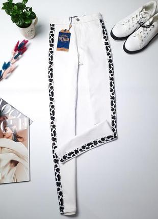 Новые белые джинсы штаны джегинсы высокая посадка