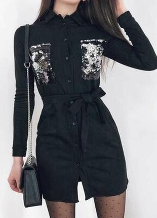 Замшевое платье с пайетками на карманах с поясом