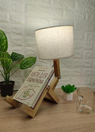 Настольная лампа , лампа человечек , лампа с абажуром, подставка для книг