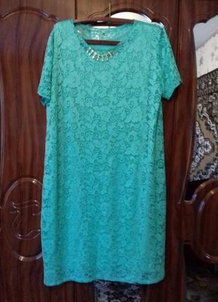 Красива сукня великого розміру