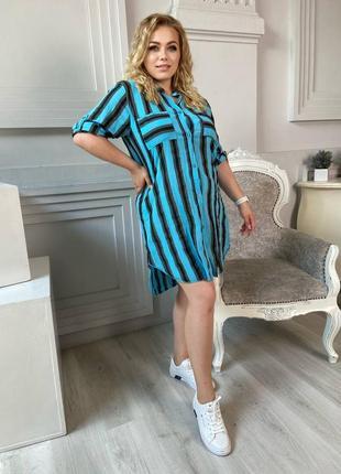 Платье-рубашка оверсайз италия